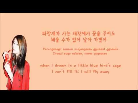 F(x)-Chu~♡ [츄~♡] (Han/Rom/Eng lyrics)
