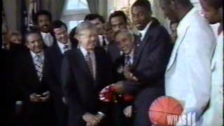 1980 Louisville Basketball Championship Special THIS IS IT