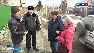 Омские дачники начали массово обращаться в полицию