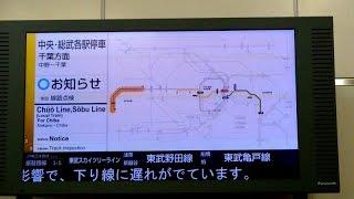 ジェイ アール 東日本 運行 情報