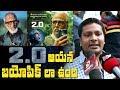 2.0 movie is like Salim Alis biopic: Fan   Akshay Kumar