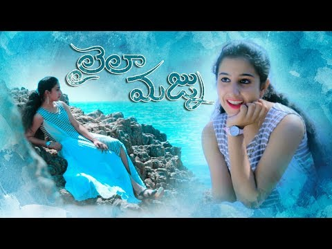 Laila-Majnu---Latest-Telugu-Short-Film-2018