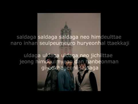Saldaga~ SG Wannabe Lyrics