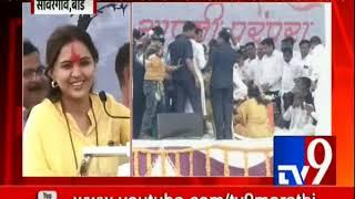 Savargaon LIVE प्रीतम मुंडेंचं संपूर्ण भाषण   भगवानबाबा दसरा मेळावा 2018-TV9
