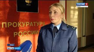 Прокуратура проводит проверку по факту пожара в Октябрьском округе