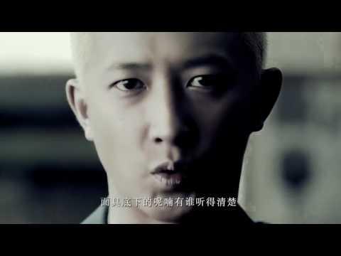 韩庚 (Han Geng) - 小丑面具 (Clown Mask) [HD MV]