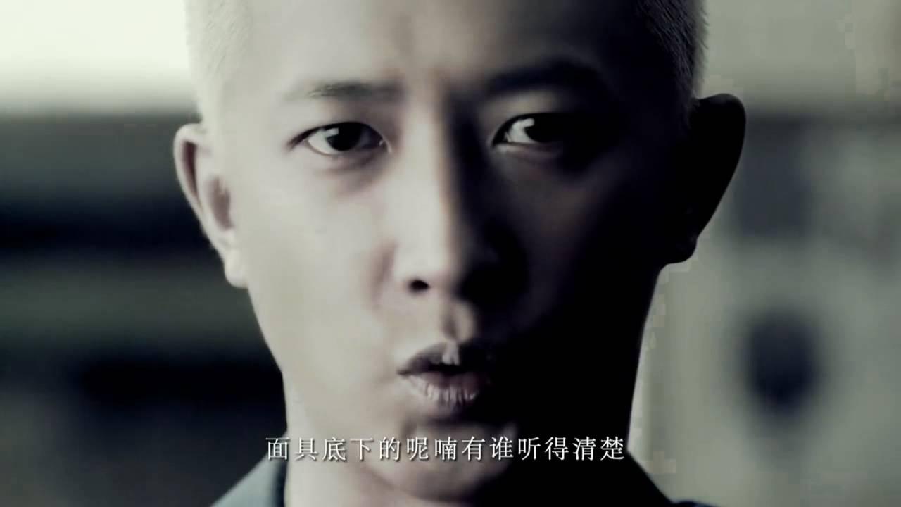 韩庚小丑面具歌词_韩庚 (Han Geng) - 小丑面具 (Clown Mask) [HD MV] - YouTube