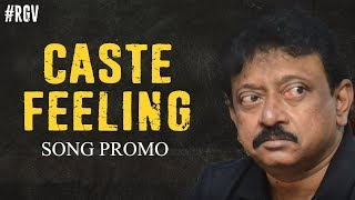 Caste Feeling Song Promo From Kamma Rajyam Lo Kadapa Reddl..