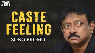 Caste Feeling Song Promo From Kamma Rajyam Lo Kadapa Reddl..