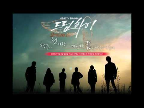 Dream High OST: Can't I Love You 사랑하면 안될까 - Changmin & JinWoon (2AM)