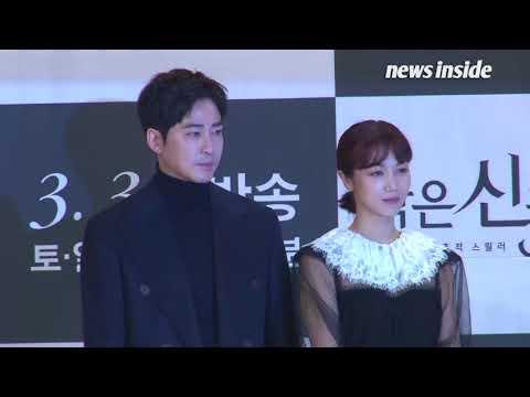 """[SSTV] 강지환(Kang Ji Hwan) """"김옥빈 실물 보고 예쁘고 매력 넘쳐"""" (작은 신의 아이들)"""