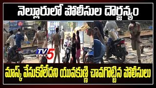 Sullurpet police thrash youngster for not wearing mask..