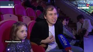 В Омском цирке с аншлагом проходит песчаное шоу Гии Эрадзе