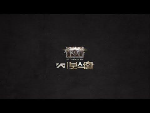 YG보석함 - TIME ATTACK!