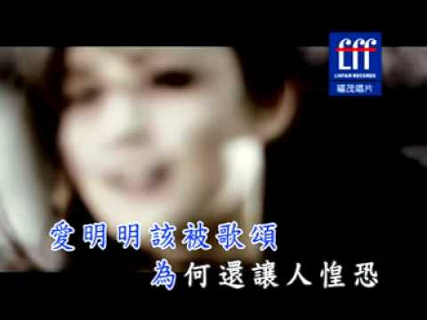 KTV 陳勢安 心洞.mpg