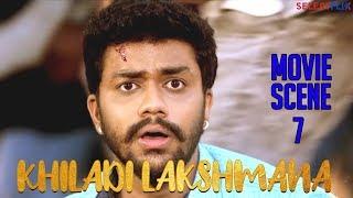 Movie Scene 7 - Khiladi Lakshmana (Lakshmana) - Hindi Dubbed Movie | Anup Revanna | Meghna Raj