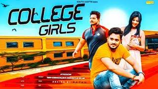 College Girls – Tanu Kharkhoda