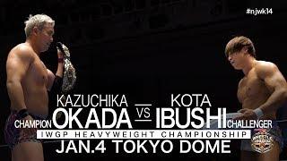 NJPW Road To Tokyo Dome Results (Night Two): Chaos Vs. Los Ingobernables De Japon