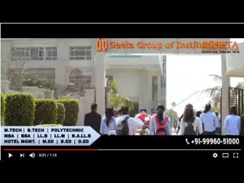 Top Engineering College in Haryana - Geeta Group of Institutions