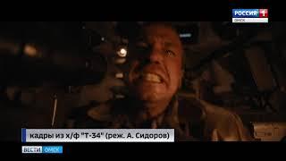 Уже более 6 миллионов россиян увидели фильм «Т-34» на большом экране
