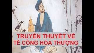 Truyền thuyết về Tế Công Hòa Thượng - Một nhân vật có thật trong lịch sử - Truyện tích Phật Giáo