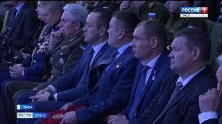 Сегодня Омск вместе со всей страной отмечает день героев Отечества