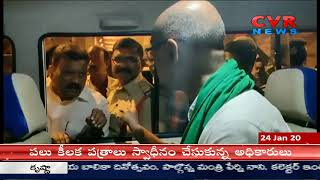 Non bailable case against TDP MP Galla Jayadev!..