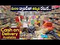 Cash on Delivery available Sarees Kurtis Gowns Leggings Bottom Pants Dress Materials Wholesale Surat