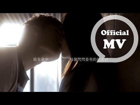 炎亞綸 Aaron Yan - 「紀念日」 The Moment 官方劇情版MV