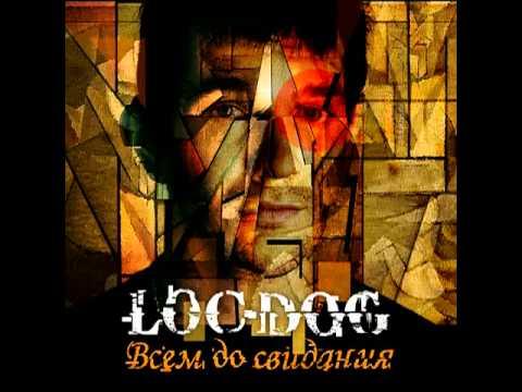 Loc-Dog - Еще вчера (ft. Slide)