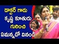 Galla Jayadev's Sister Speaks At Mahesh Babu's Nephew Ashok's Movie Launch