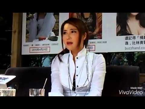 楊麗菁說明外貌崩壞真相記者會。
