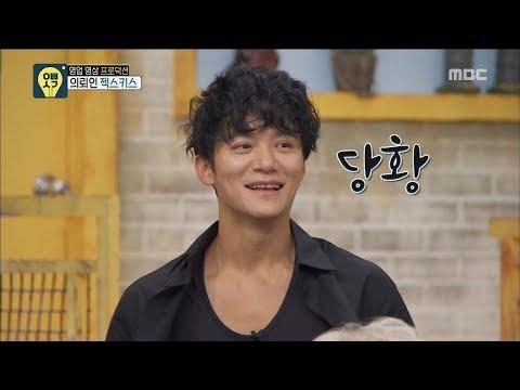 [Oppa Thinking] 오빠생각 - Kim Jaeduck Disclose one's name 20170610