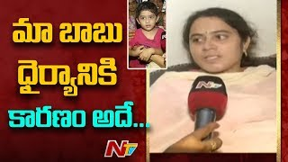 Jasith mother's response over safe return of her son..