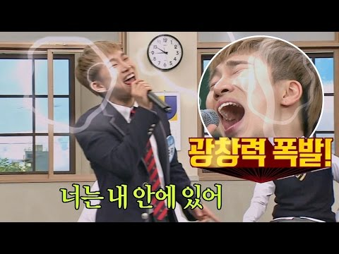 (고음 쫙쫙-) 은광(Eun Kwang)이가 부르는 소찬휘 'Tears'♪ 광창력 폭발! 아는 형님(Knowing bros) 74회
