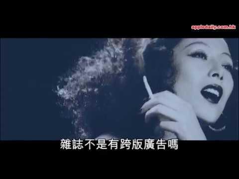 【閃耀人生女人心-琦琦篇1】任達華淺水灣食麥記追琦琦