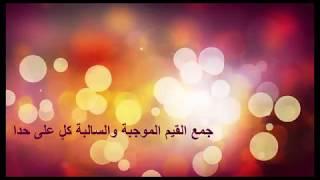 جمع القيم الموجبة والسالبة داخل عمود واحد باستخدام الدالة Sumif YouTube
