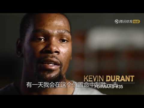 《NBA 巨星必殺技13》杜蘭特KD 追身三分 無視詹皇送致命一擊
