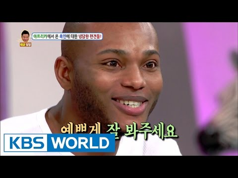 Being black is NOT dirty [Hello Counselor / 2017.02.27]