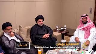 السعودية تطلب وساطة العراق لدى الإيرانيين     -