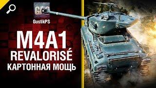 M4A1 Revalorisé - Картонная Мощь - от GustikPS