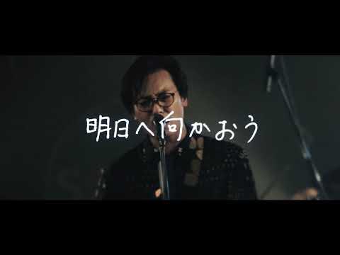 空想委員会『エール』Lyric Video (EP『何色の何』収録)