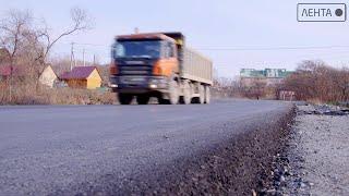 Губернатор проинспектировал дорогу на Суражевку