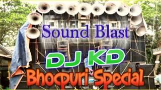Rcf Dot Mix-Dj rk Present Videos - Playxem com