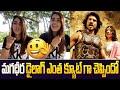 How cute is her mouthing of Magadheera dialogue! : Kavya Thapar | Ek Mini Katha | Ram Charan