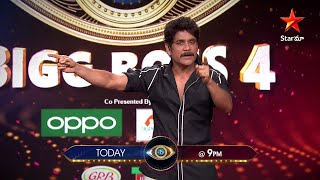 Elimination round-Bigg Boss Telugu 4 promo..