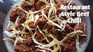 ബീഫ് ചില്ലി / How to make Restaurant style beef chilli  at home. Episode 15
