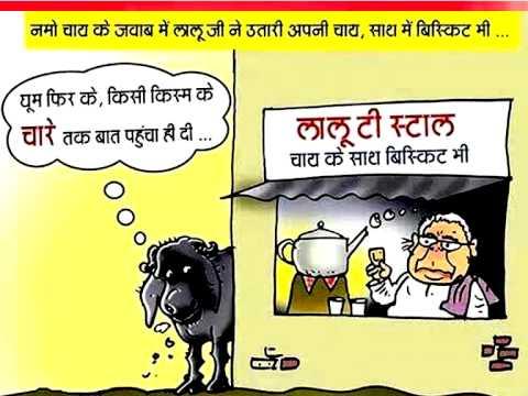 leader jokes in hindi