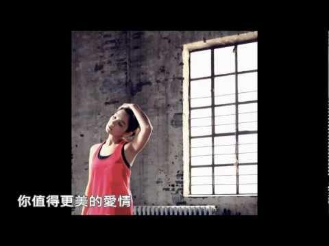Ella(陳嘉樺) NTC (完整歌詞版)