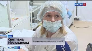 В Омской области планируют увеличить число пунктов для вакцинации от COVID-19